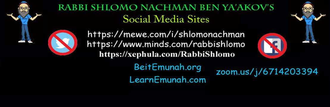 Rabbi Shlomo Nachman